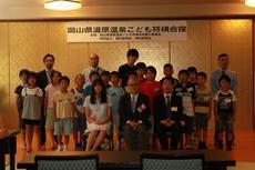 岡山県湯原温泉こども将棋合宿 開催しました