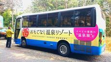 岡山駅直行無料送迎バス 6/1~7/14まで限定!