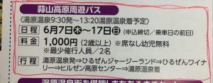 DB9AB119-70FE-4195-931F-A90F7178BC77